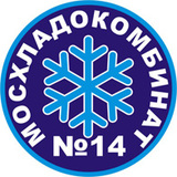 ОАО Московский хладокомбинат №14