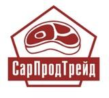 ООО СарПродТрейд