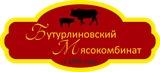 ООО Бутурлиновский мясокомбинат