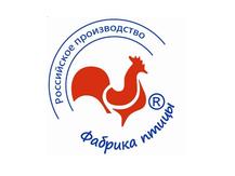 """ООО """"ФАБРИКА ПТИЦЫ"""""""