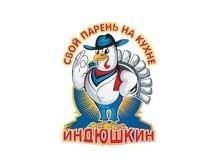 Башкирский птицеводческий комплекс имени Мажита Гафури