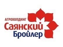 """ТМ """"Саянский бройлер"""""""