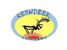 Рейндир - это продукция из оленины (мясо, деликатесы, колбаcные изделия, консервы)!!!